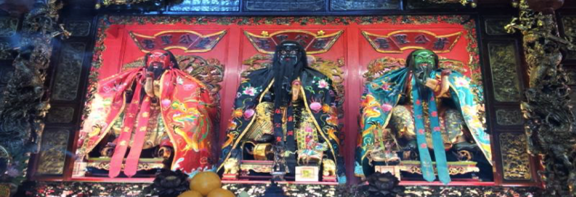 Cheo Bu Tong Temple